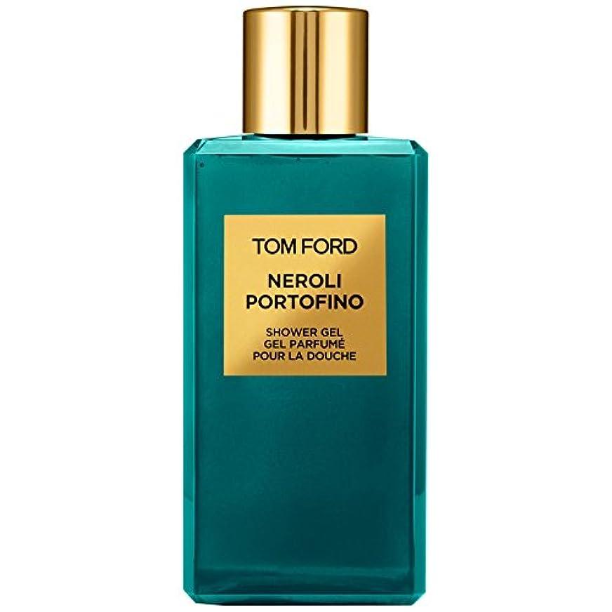 関連するトランク帳面[Tom Ford ] トムフォードネロリポルトフィーノシャワージェル250ミリリットル - TOM FORD Neroli Portofino Shower Gel 250ml [並行輸入品]