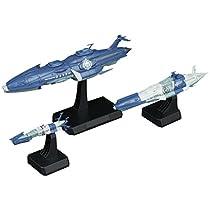 宇宙戦艦ヤマト2202 地球連邦 宇宙戦艦ゆうなぎ艦隊セット(仮) 1/1000スケール 色分け済みプラモデル