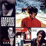 1997-2000 SINGLE CLIPS [DVD]