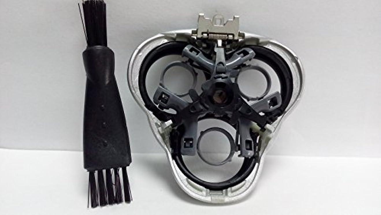 検出不合格割るシェービングカミソリヘッドフレームホルダーカバー ブレードフレーム フィリップス Philips Norelco HQ7310 HQ7320 HQ7340 HQ7345 HQ7360 HQ7380 HQ7390 HQ7180...