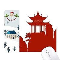 中国館山のシルエットのイラスト サンタクロース家屋ゴムのマウスパッド