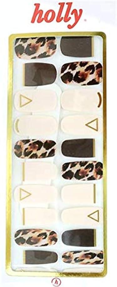 モネ駐地ドレス[NJELL PICK] Leopard&French(レオパード&フレンチ) - ダークブラウン、アイボリー、フレンチネイル、ゴールドライン、レオパードプリント - ネイルラップ、マニキュアストリップ、マニキュアシール
