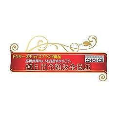 Doctor's Choice(ドクターズチョイス) ファンガソープEX 473ml