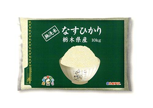 【精米】栃木県産 無洗米 なすひかり 10kg 平成28年産 #Grocery #B01AR7I2OQ