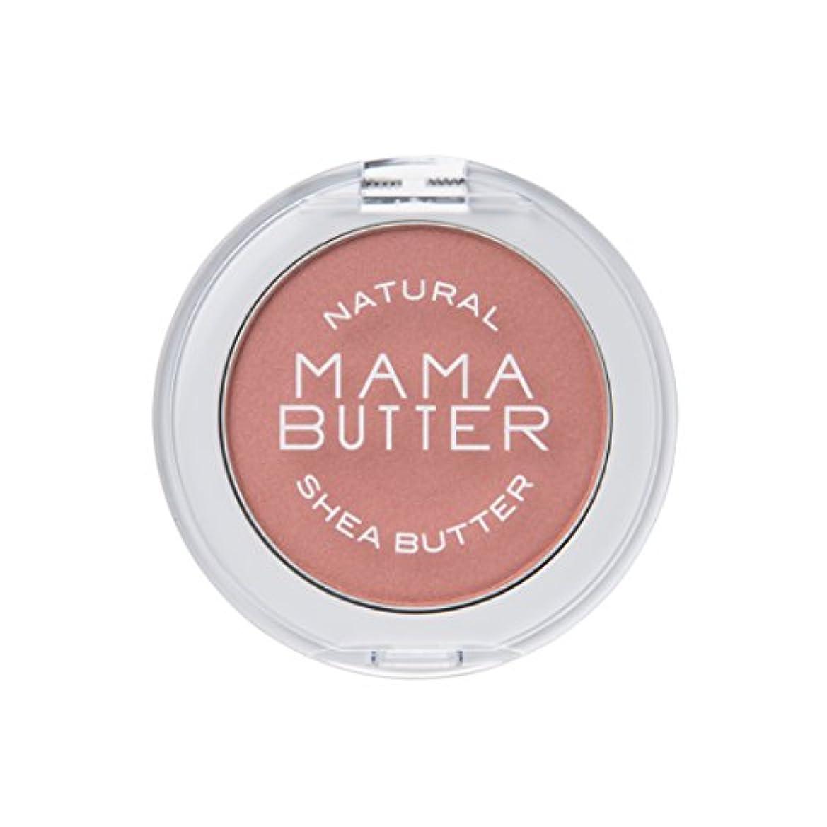 損傷振動させるバイナリママバター チーク カラー ピンク 5g