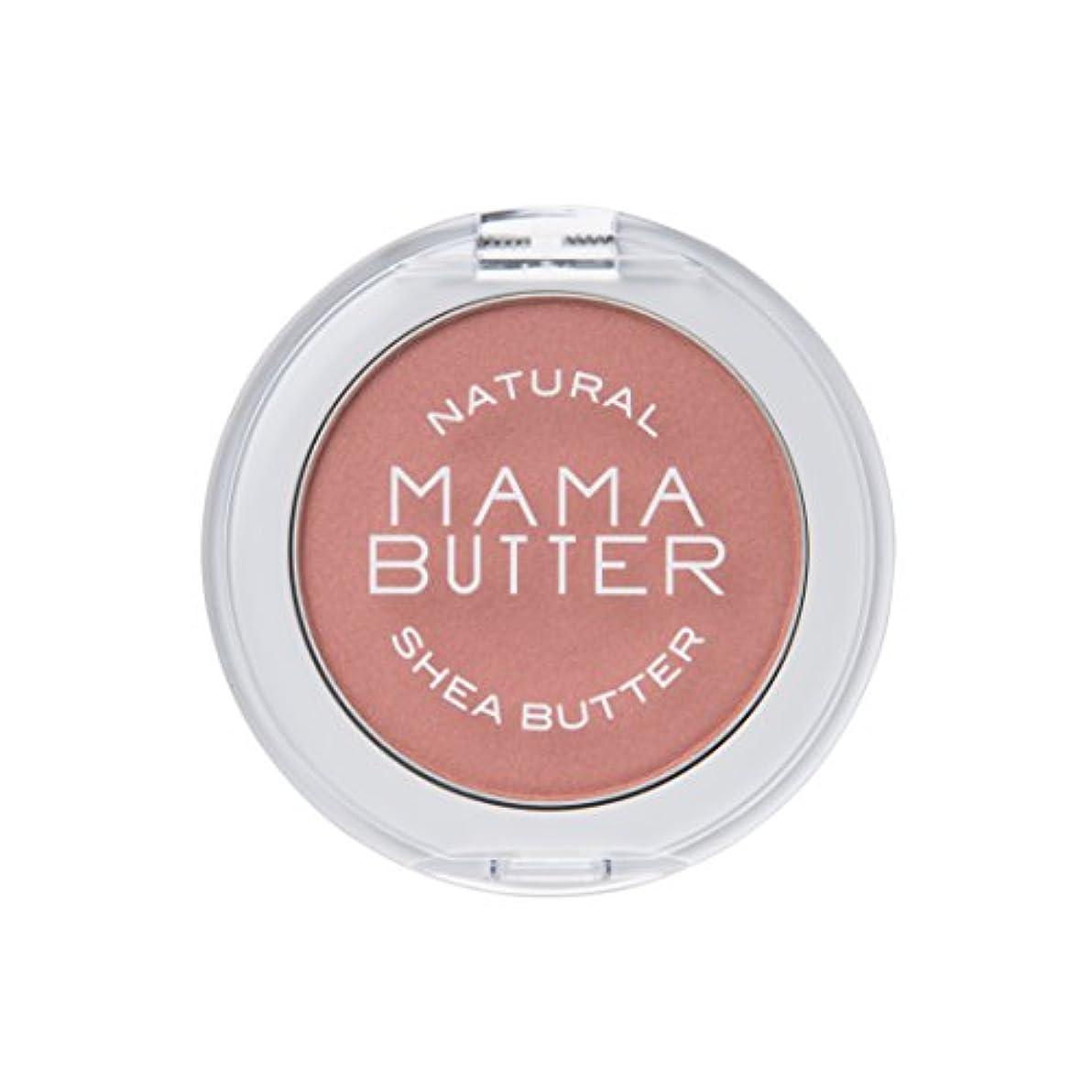 アッティカス時計回り渇きママバター チーク カラー ピンク 5g