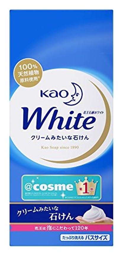 キャンペーン調和拡声器花王ホワイト バスサイズ 6コ箱