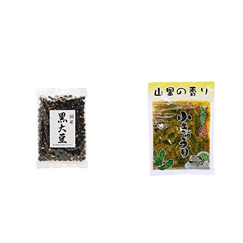 [2点セット] 国産 黒大豆(140g)・山里の香り 青唐辛し味噌 小きゅうり(250g)