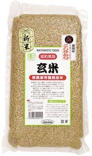 有機玄米(新潟産コシヒカリ 2kg×5個               JANコード:4932828022178  オーサワジャパン��