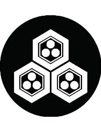 家紋シール 三つ盛り亀甲に一つ星紋 布タイプ 直径40mm 6枚セット NS4-1441