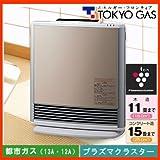 東京ガス ガスファンヒーター (ガス暖房機器) RN-C435XFH(BM) 都市ガス プラズマクラスター搭載 木造11畳・コンクリート造15畳まで