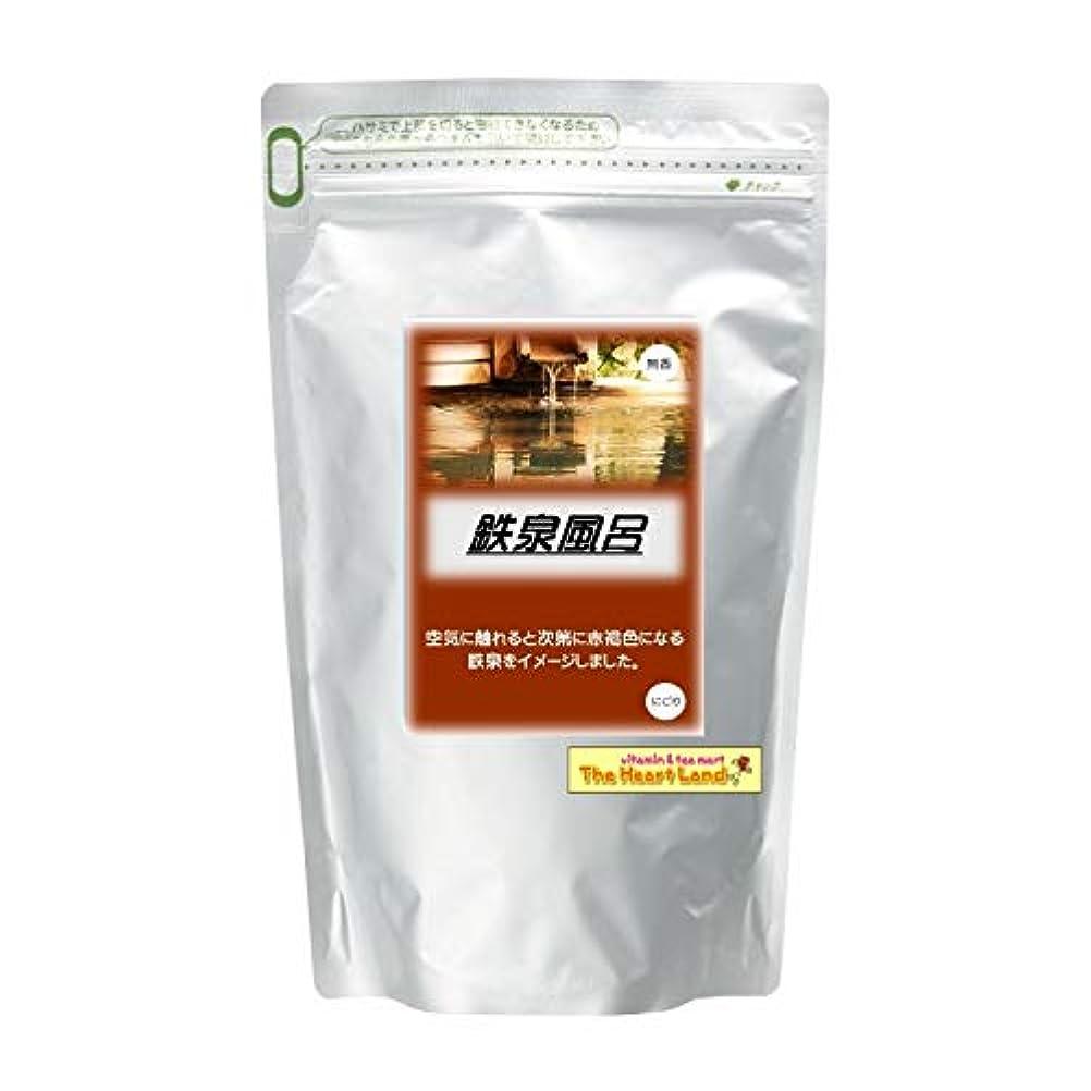 エスカレーターエイリアン処方するアサヒ入浴剤 浴用入浴化粧品 鉄泉風呂 2.5kg