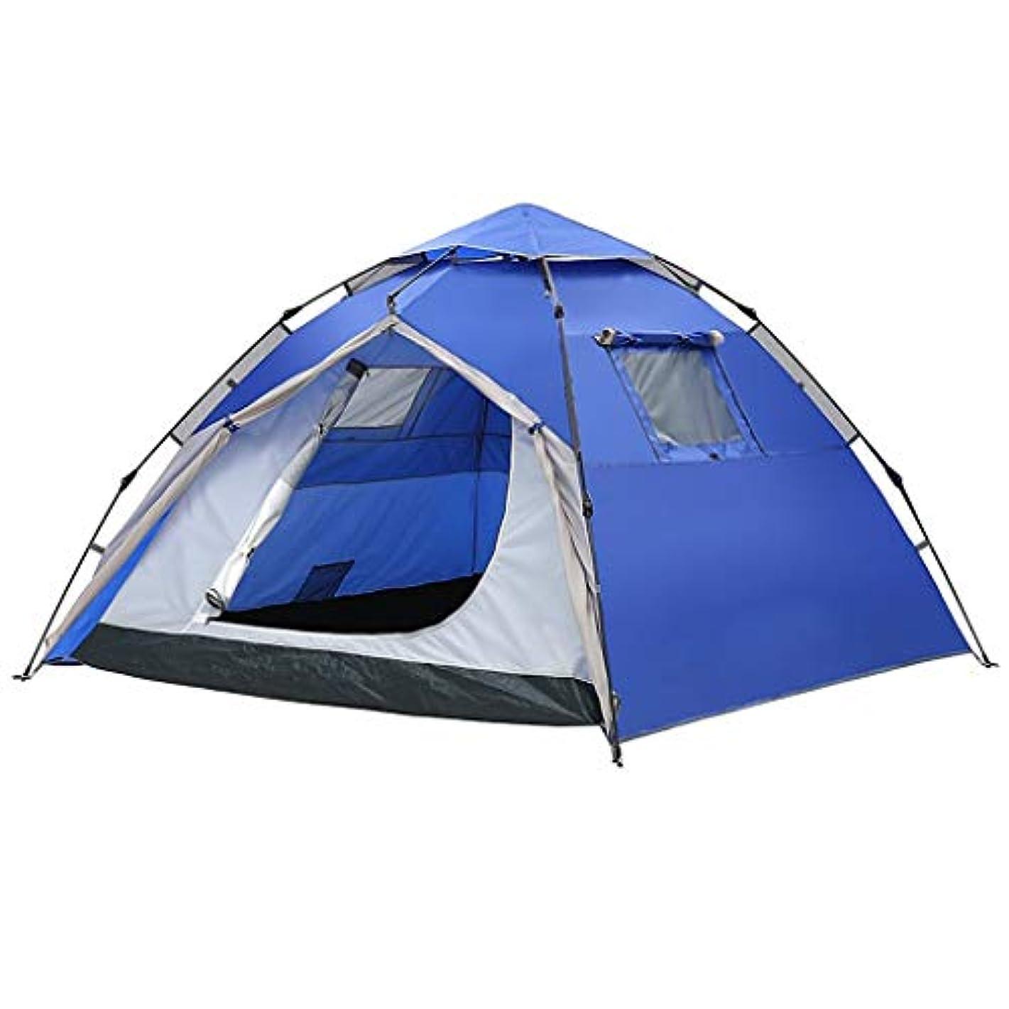 別に華氏ベンチ屋外キャンプテント テントHJCA190506987屋外キャンプ3-4人自動ホーム肥厚アンチストームレインビーチキャンプアカウント 写真屋外キャンプテント家族の遠出キャンプに適しています (色 : 青)