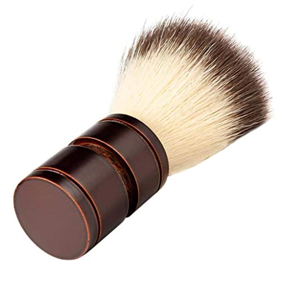 持つ姿を消すサンダーシェービング ブラシ メンズ ナイロン ひげブラシ 洗顔ブラシ 理容 洗顔 髭剃り 泡立ち