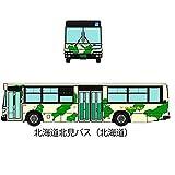 ザ・バスコレクション 第25弾 [1.北海道北見バス(北海道)](単品)