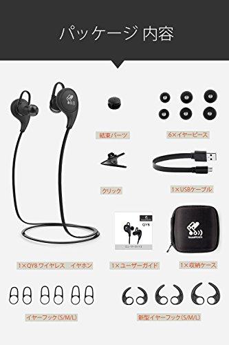 SoundPEATS(サウンドピーツ) QY8 Bluetooth イヤホン 高音質 apt-X対応 マイク付き ブルートゥース イヤホン ブラック