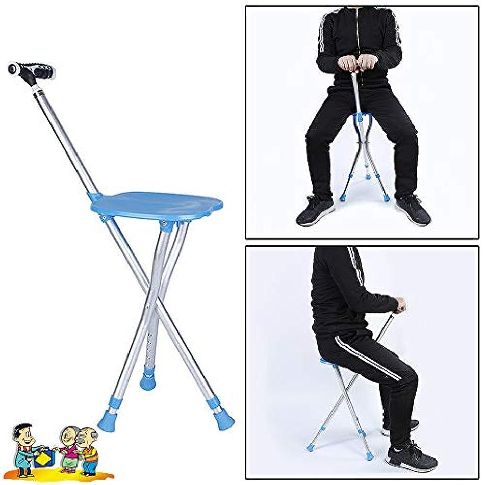 飢えた道を作る閉じ込めるアルミニウム折りたたみスツール杖、伸縮式+高さ調節可能5ファイル+ LED照明杖椅子付き(F39)