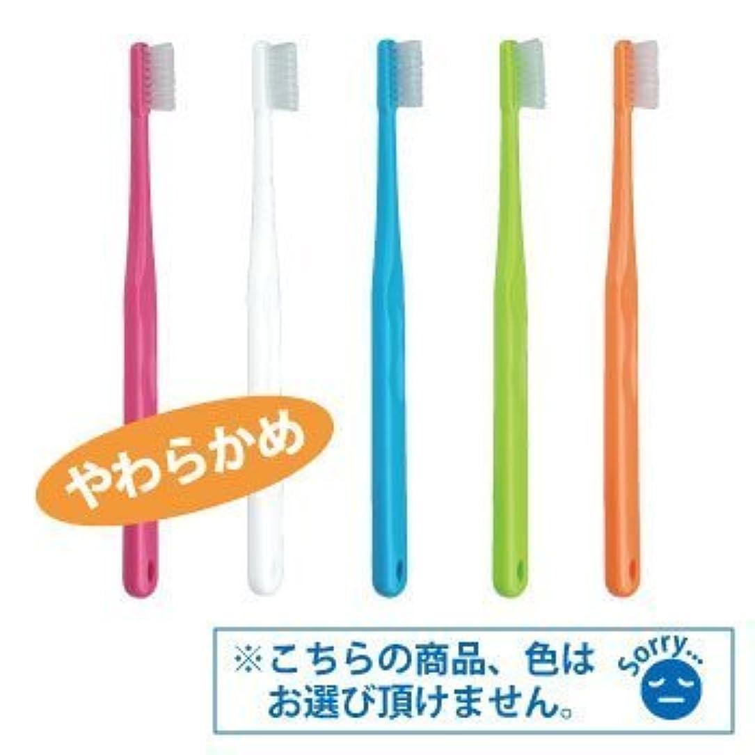 交流する窓を洗う後退するCi 903 (2列歯ブラシ) / やわらかめ / 5本入り