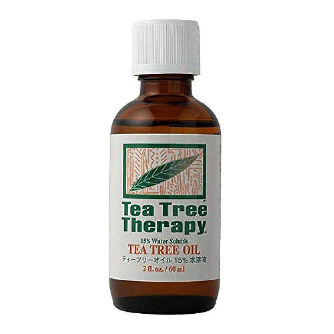 アンタゴニスト洗練効能あるティーツリーセラピー ティーツリーオイル15%水溶液 60ml