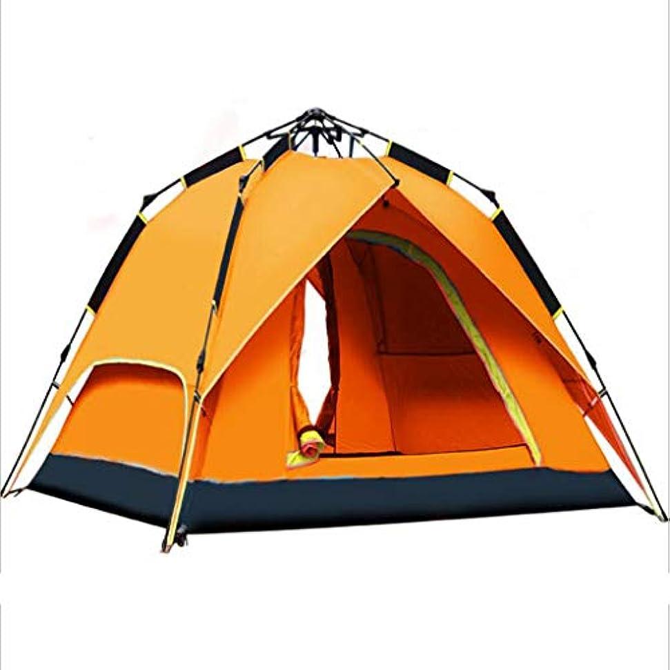 クリケットライラックすぐにHUYYA ト キャンプテント 3-4人、家族のテント 防水 折りたたみ ボールト ポップアッ ハイキング用品 バックパック