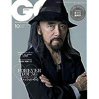 GQ JAPAN(ジーキュージャパン) 2018年10月号
