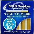 JBS 電子タバコ マイルドスモーカー専用フィルターカートリッジ【ミント風味】 JBS