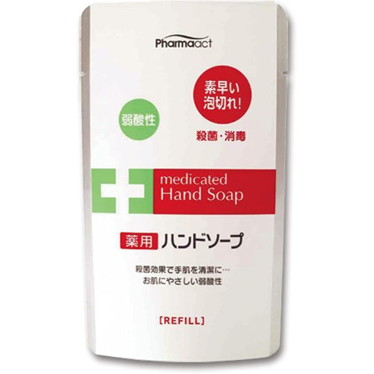 思想アロング頭痛[熊野油脂 9673892] (ケア商品)(まとめ)ファーマアクト 薬用弱酸性ハンドソープ 詰替用 200ml×48パック