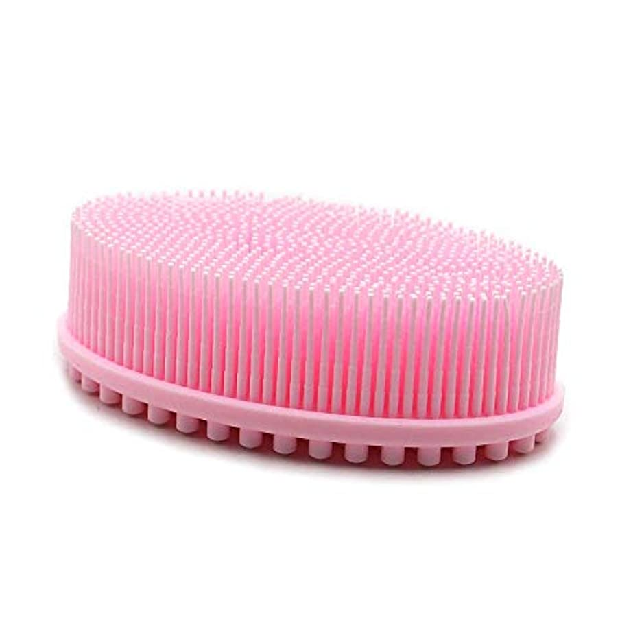 火山学者仲介者役立つボディブラシ 両面両用ブラシ シリコン製シャワーブラシ バス用品 お風呂ブラシ角質除去 美肌効果 血液循環を改善し、健康と美容に良い,ピンク