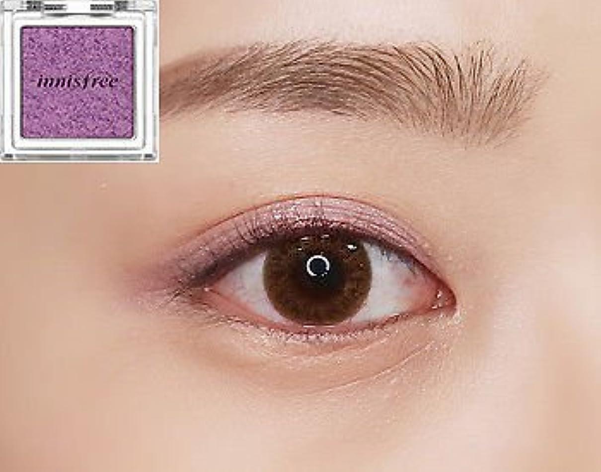 前兆うつを必要としています[イニスフリー] innisfree [マイ パレット マイ アイシャドウ (グリッタ一) 25カラー] MY PALETTE My Eyeshadow (Glitter) 25 Shades [海外直送品] (グリッタ一 #17)