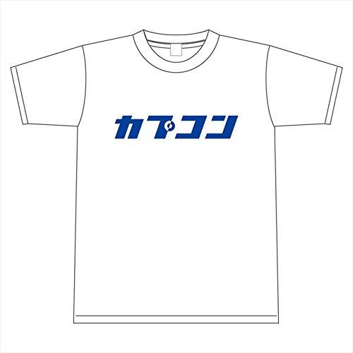 カプコン Tシャツ カタカナ 白 Mサイズの詳細を見る