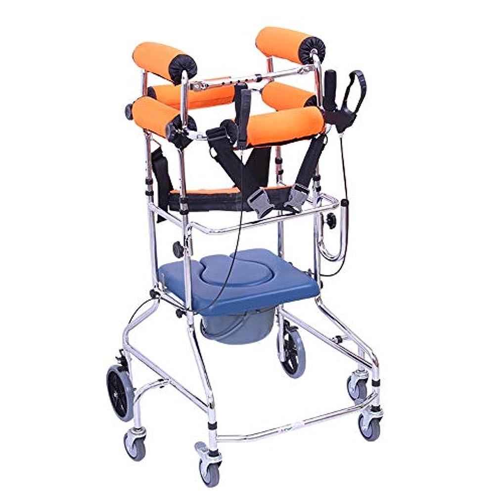 フライカイト保守的曇った補助下肢歩行用フレーム付き便座、成人用歩行フレーム歩行器高齢者歩行器トレーニング機器