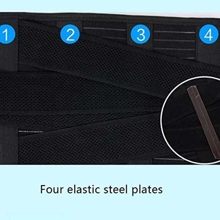 採用する形式真似る男性女性ウエストサポートベルトスポーツスリム吸収汗ジムボディビル重量挙げウエストトレーニングベルト