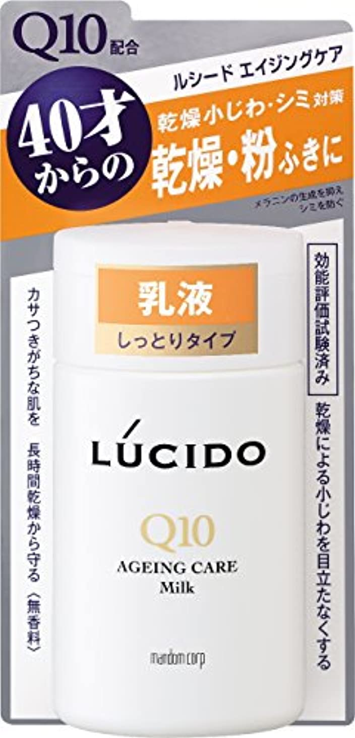 ところですきビデオLUCIDO (ルシード) 薬用フェイスケア乳液 (医薬部外品) 120mL