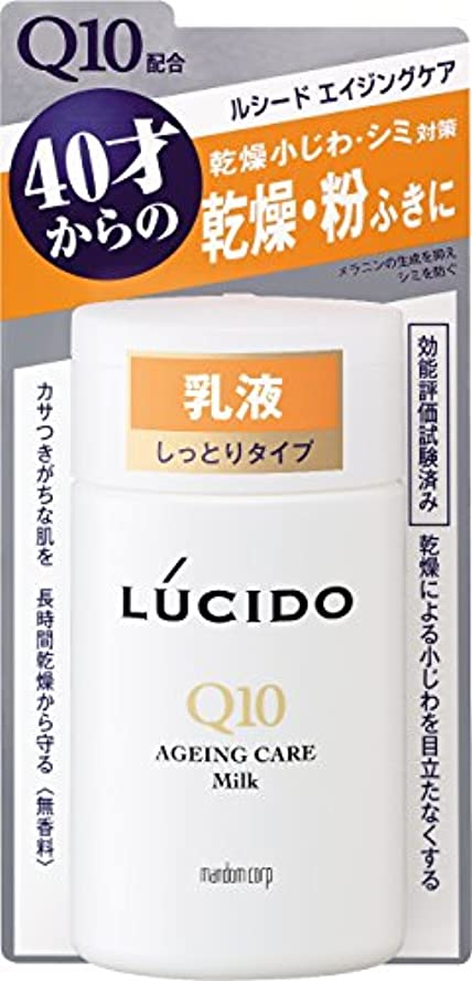 シェルター島ペルセウスLUCIDO (ルシード) 薬用フェイスケア乳液 (医薬部外品) 120mL