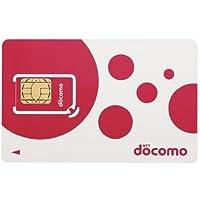 docomo LTE データ通信カード初月無料+3ケ月使い放題(パック)【ナノサイズ】