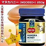 【中居正広のミになる図書館で話題】マヌカハニー(MGO550+)250g