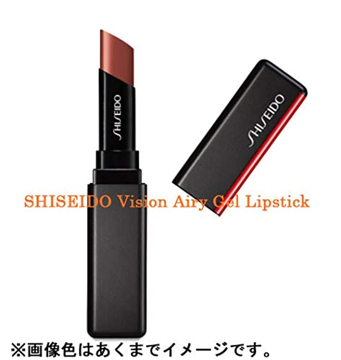 ワーディアンケースパイ銅SHISEIDO Makeup(資生堂 メーキャップ) SHISEIDO(資生堂) SHISEIDO ヴィジョナリー ジェルリップスティック 1.6g (215)
