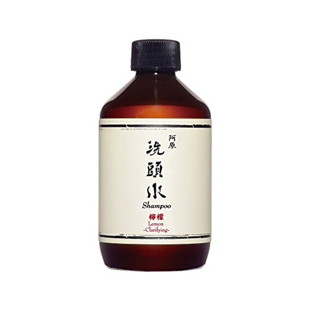 貫通圧縮するバクテリアYUAN(ユアン) 檸檬(レモン)スカルプシャンプー 50ml