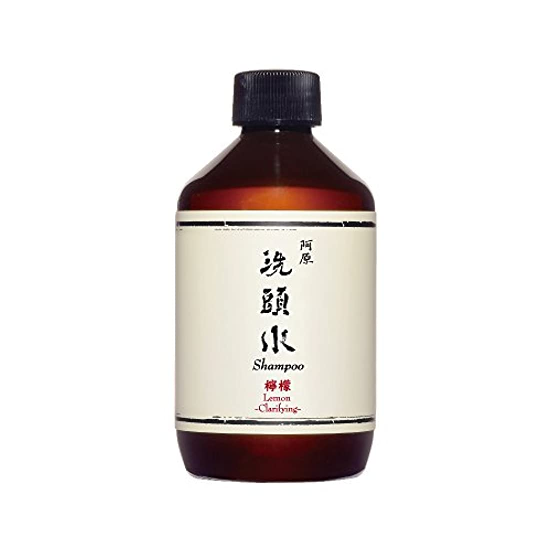 対称シールリムYUAN(ユアン) 檸檬(レモン)スカルプシャンプー 50ml