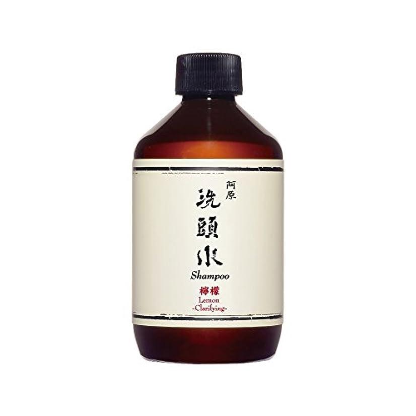 コモランマ地質学責任YUAN(ユアン) 檸檬(レモン)スカルプシャンプー 50ml
