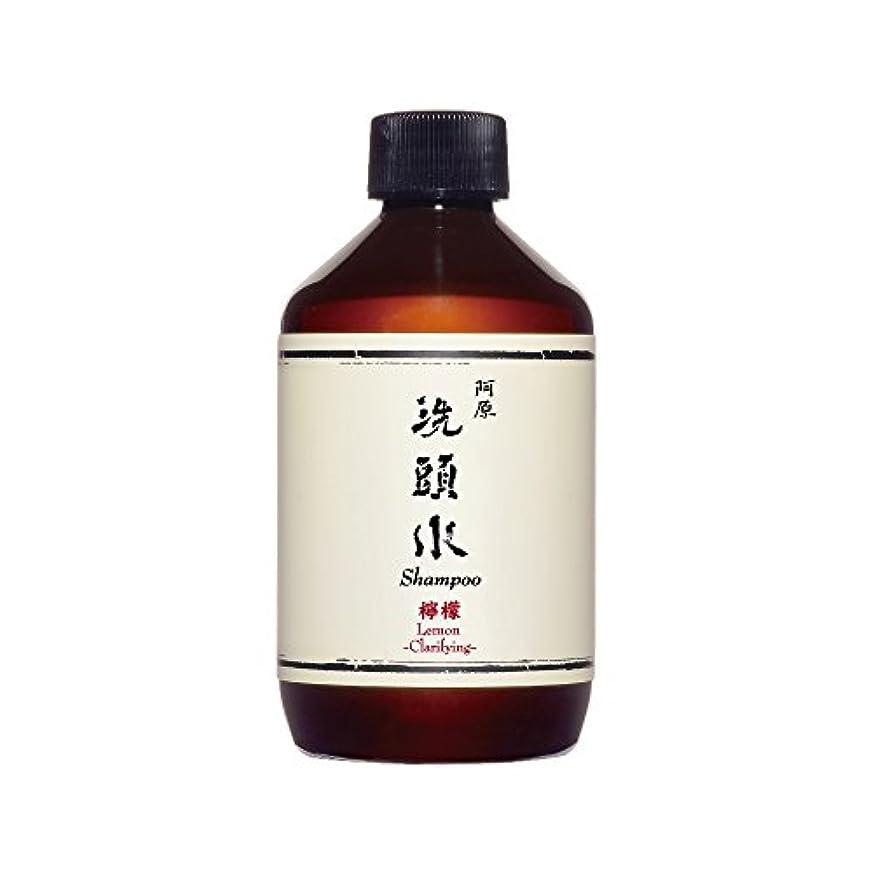 YUAN(ユアン) 檸檬(レモン)スカルプシャンプー 50ml