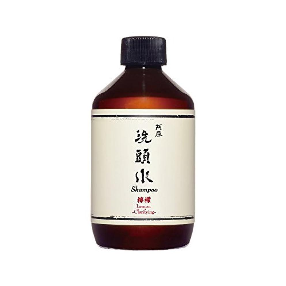 経験優遇エッセンスYUAN(ユアン) 檸檬(レモン)スカルプシャンプー 50ml