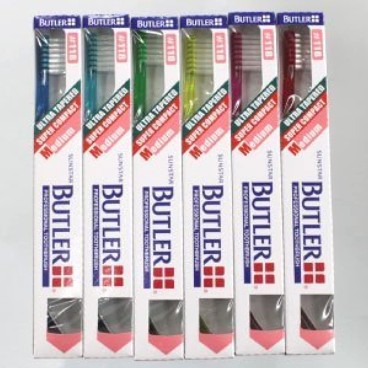 数学的なこどもの日添加バトラー ハブラシ #118(ミディアム(ふつう)) 6本入 【サンスター】【G?U?M】【GUM】【バトラー】