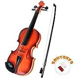 バイオリン 子供用 玩具楽器 キッズ バイオリンおもちゃ ヴァイオリン 知育玩具 演奏 初心者 松脂付き (オレンジ)