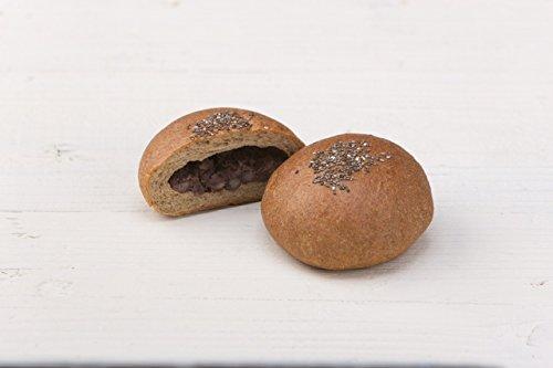 フスボン ふすまパン 十勝あんパンwith有機チアシード 3個セット(1個85g 糖質9.64g カロリー306.79kcal)