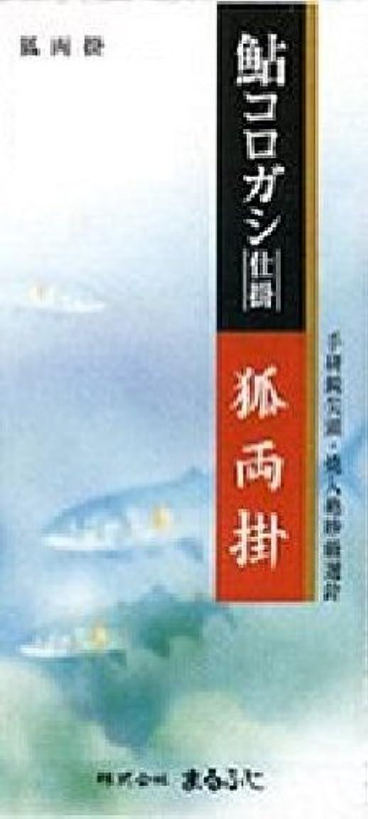 寺院ペースト先にMarufuji(マルフジ) A-10 鮎コロガシ仕掛狐両掛 9号