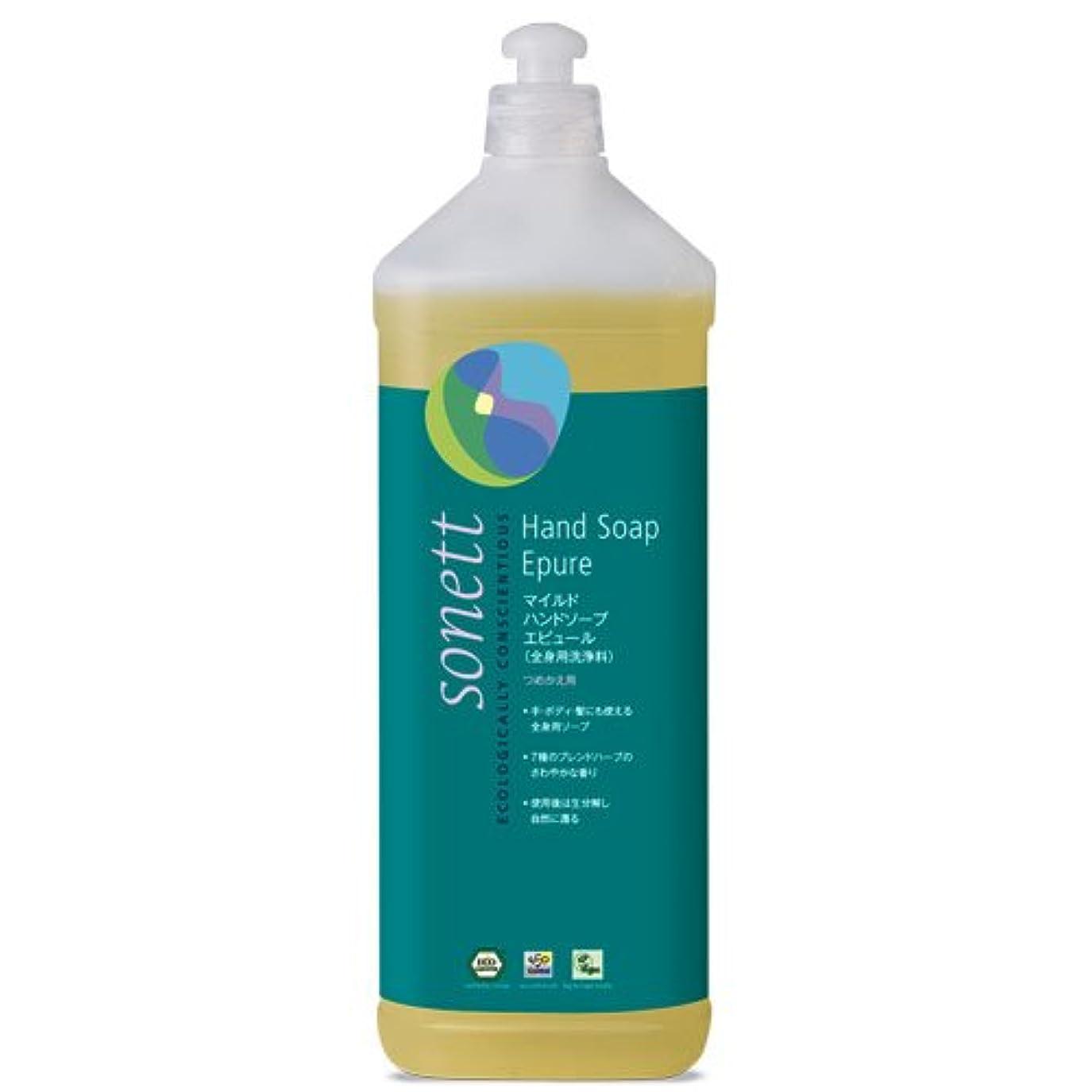 眠りピニオンサンダルSONETT ( ソネット 洗剤 ) マイルドハンドソープ エピュール 1L  ( ボディー&ハンドソープ 全身に )
