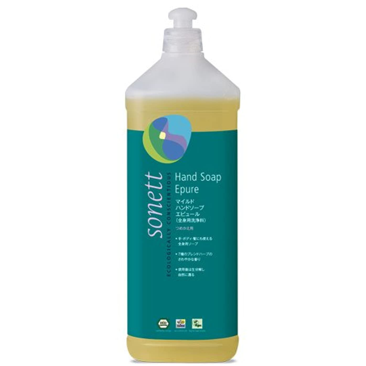それから栄養人気のSONETT ( ソネット 洗剤 ) マイルドハンドソープ エピュール 1L  ( ボディー&ハンドソープ 全身に )