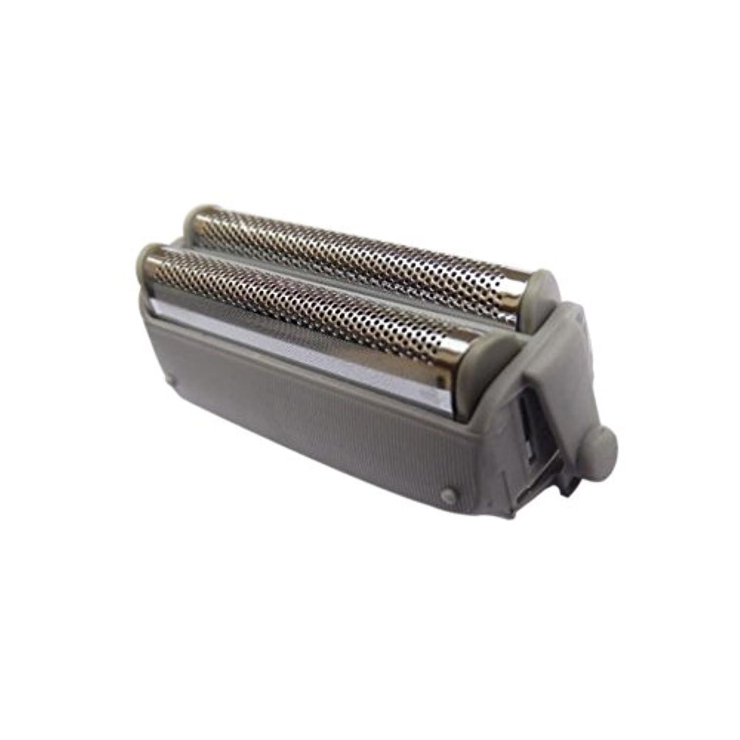 援助同じ程度HZjundasi Replacement Outer ホイル for Panasonic ES4035/RW30 ES9859