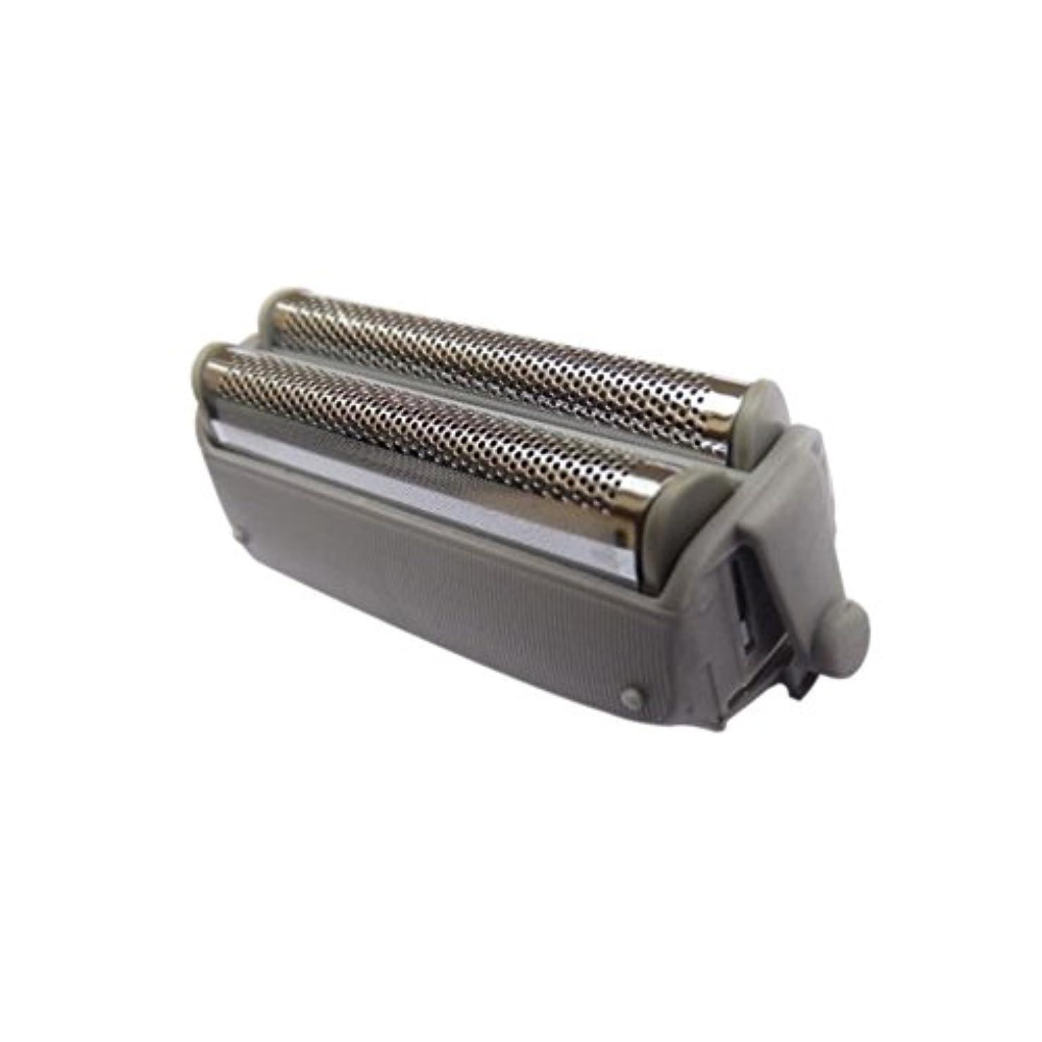 建設あえて個人HZjundasi Replacement Outer ホイル for Panasonic ES4035/RW30 ES9859